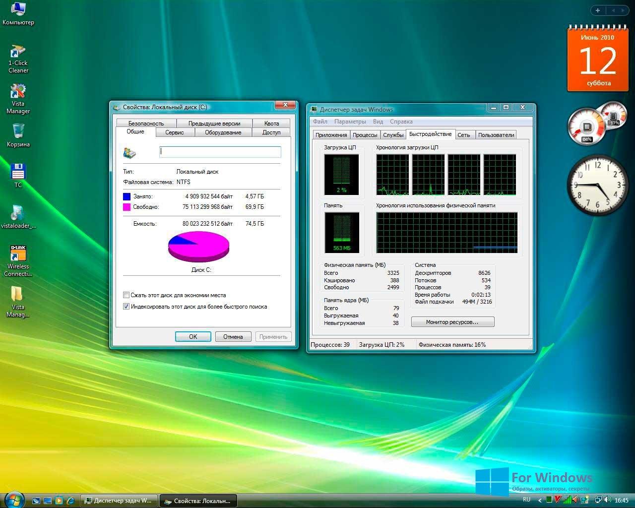 Windows vista free download 32 bit 64 bit full version.