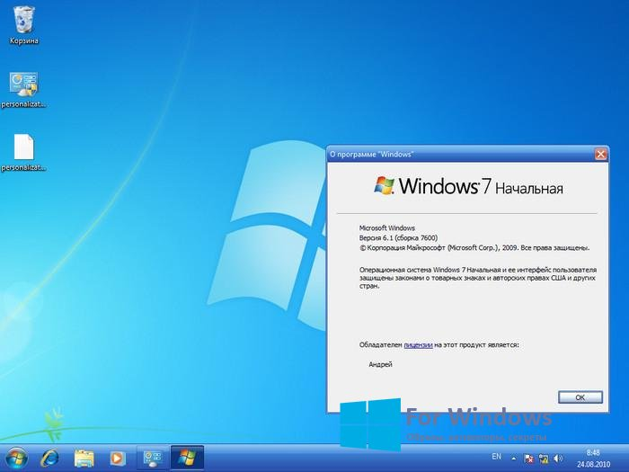 Windows 7 starter rus скачать торрент