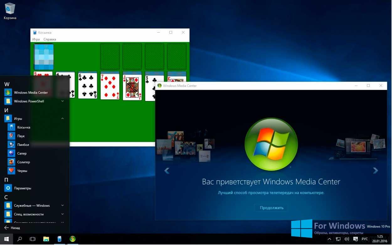Windows 10 10in1 + ltsb +/ office 2016 by smokieblahblah 13. 01. 18.