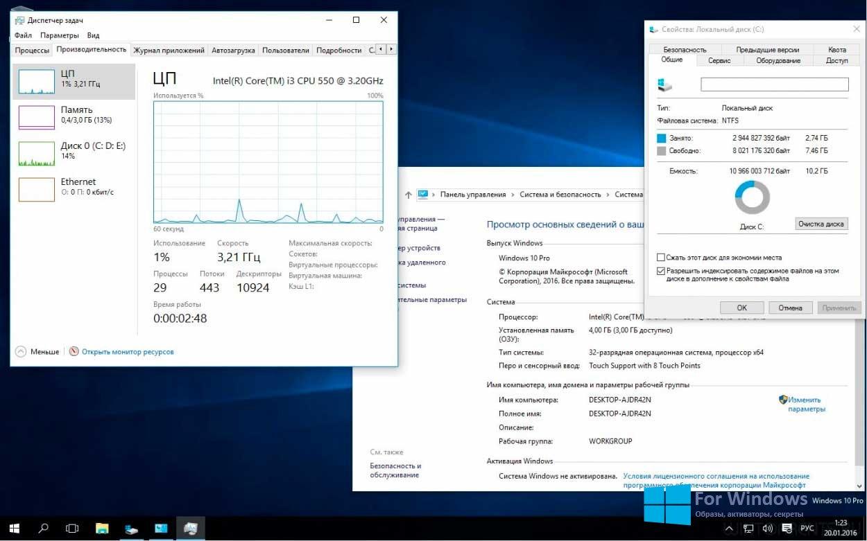 Виндовс 10 pro скачать торрент 64 бит.