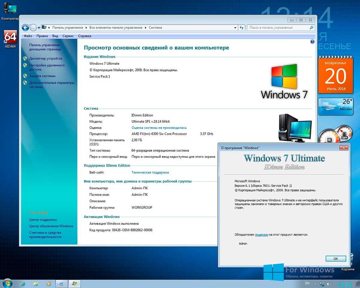 windows 7 скачать бесплатно полную русскую версию торрент
