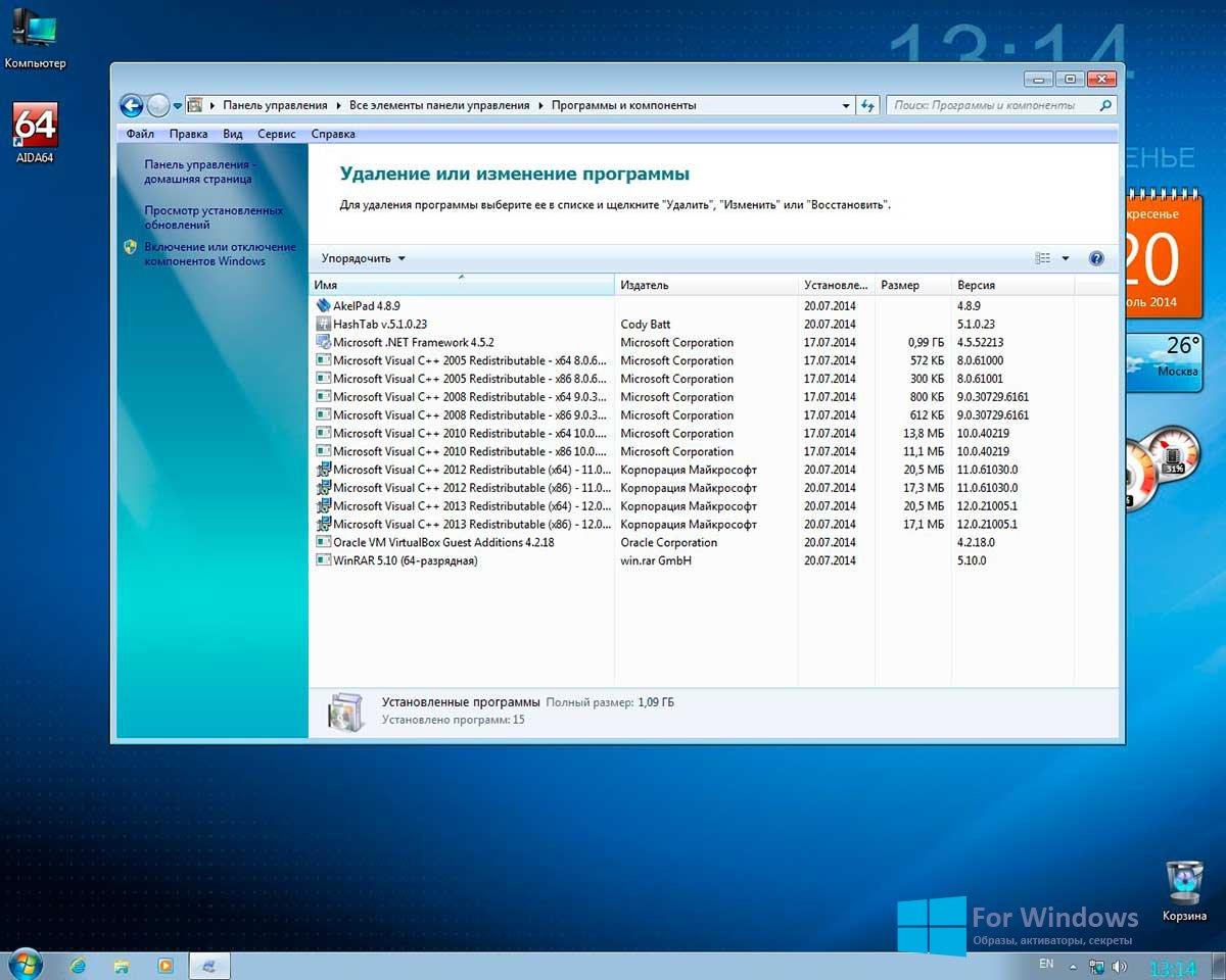скачать windows 7 максимальная x64 оригинал с торрента 2015