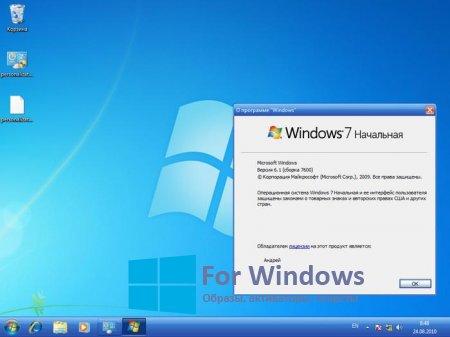 Windows 7 Starter (Начальная)