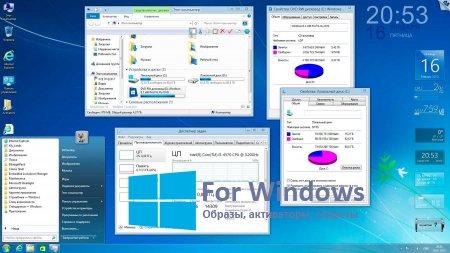 windows 8.1 скачать бесплатно