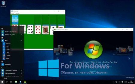 Пример карточка пуска  со запущенными приложениями