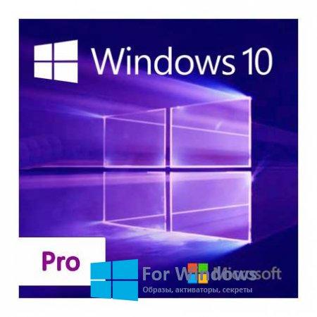 скачать windows 00 pro