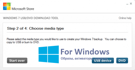 usb dvd download