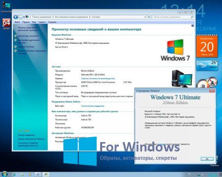 windows 7 ultimate торрент