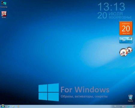 Windows 7 Ultimate (Максимальная) Торрент