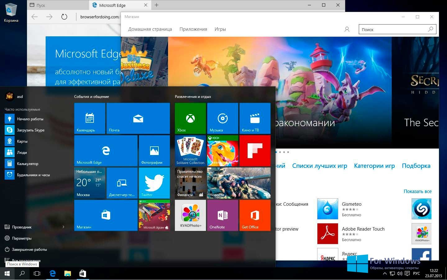 Скачать windows 10 x86 rus торрент оригинал