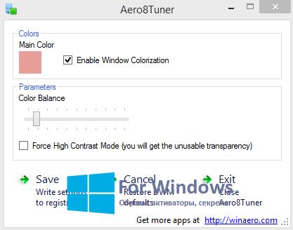 Aero8Tuner  - делаем прозрачные окна в Windows 8 / 8.1 / 10