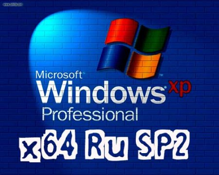 Windows XP Pro (x64) Rus SP2