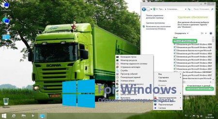 Windows 7 pro установленные компоненты
