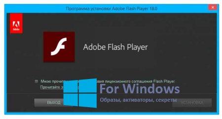 flash_pc