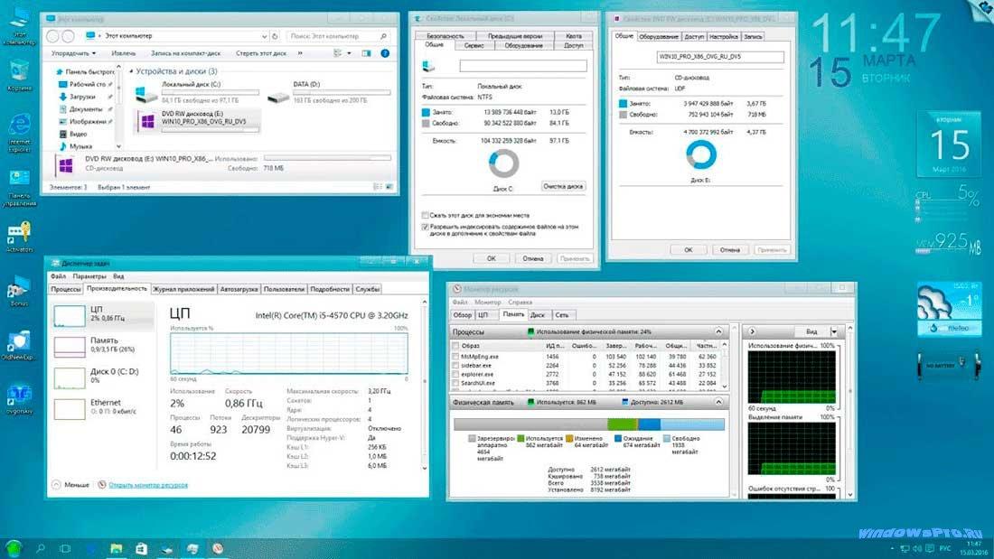 Софт Для Windows 10 X64 Через Торрент