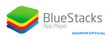 BlueStacks 2.3 - Эмулятор Android на Windows