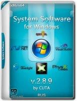 System Software для Windows [ver. 2.9.7] Rus