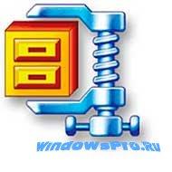 Архиватор WinZip Pro для Windows