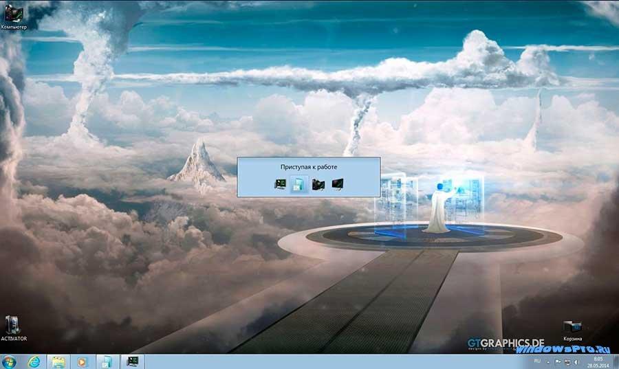 Скачать Образ Windows 7 Starter для флешки
