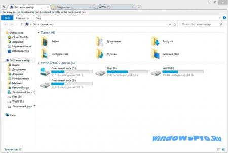 tabs windows