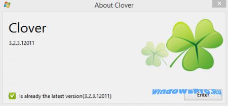 Clover 3.2 Rus - создание вкладок в проводнике