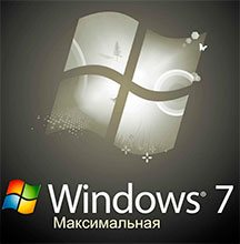 Логотип Windows 7 Ultimate
