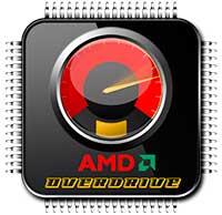 AMD Overdrive - увеличения производительности компьютера