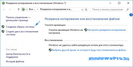 screen_2