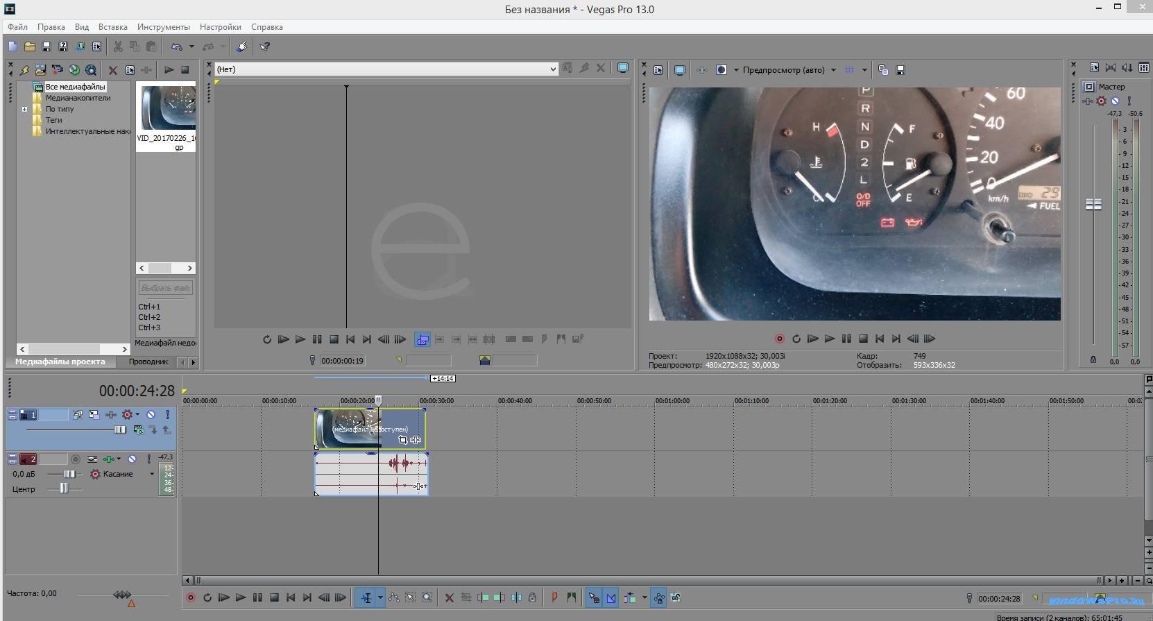 Программы для создания и монтажа видео скачать бесплатно.