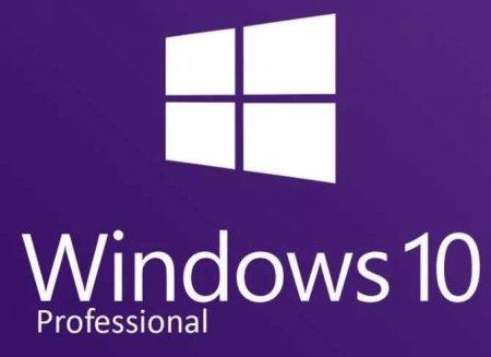 скачать windows 10 pro