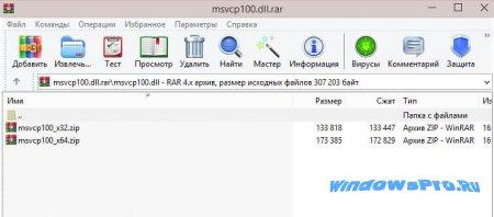 msvcp100