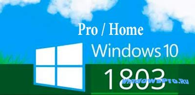 windows 10 1803