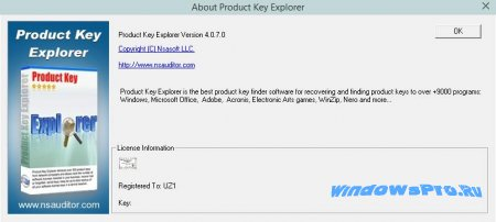 Product Key Explorer скачать
