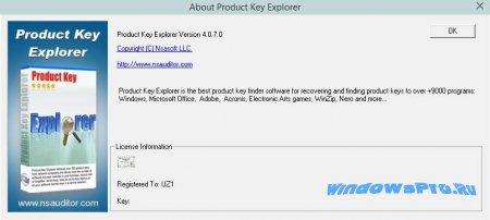 Product Key Explorer скачать