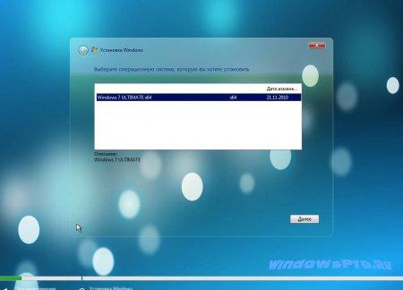 установка windows 7 ultimate