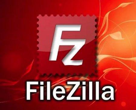 лого filezilla