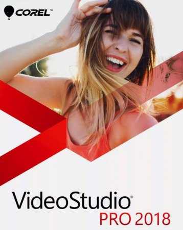 video studio pro