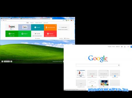 яндекс против гугл