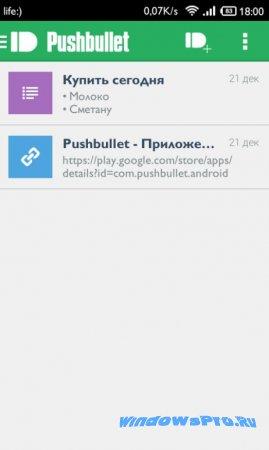 pushbullet-2