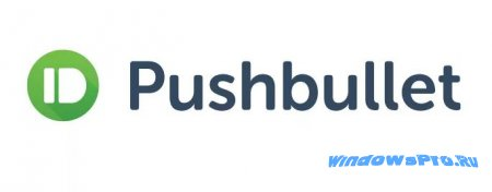 push-windows