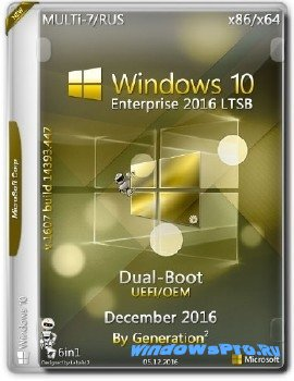 windows-10-enterprise-ltsb-min
