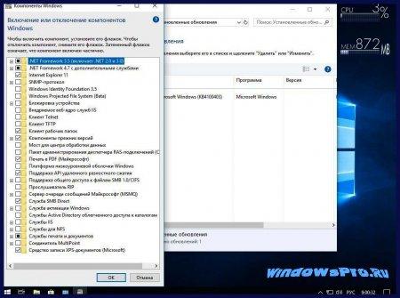 Windows 10 Pro 1803