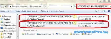 C7483456-A289-439d-8115-601632D005A0F