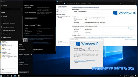 windows 10 enterprise ltsb x86 ru