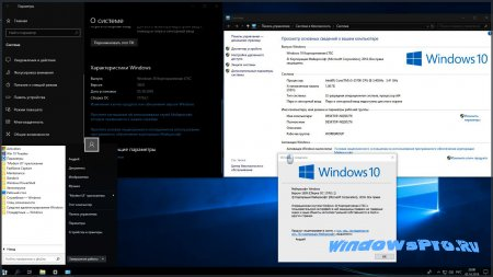 windows 10 enterprise ltsb 1