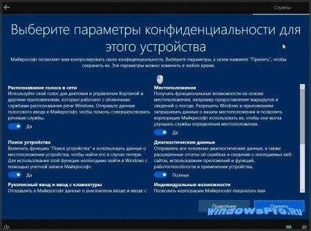 windows 10 enterprise ltsb 3