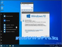 о системе Windows 10 20H1 Pro