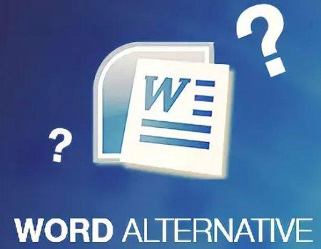 альтернатива word