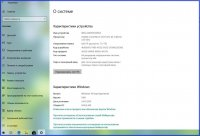 Windows 10 Enterprise Rus