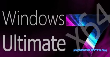 win 7 ultimate x64